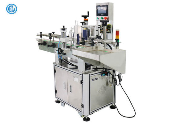 China Stable Vial Bottle Labelling Machine S304 Stainless Steel For Perfume Honey Bottle Labeller factory