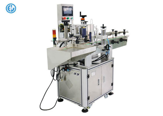 China Plastic Tube Labeling Machine With Code Printer , Automatic Tube Labeler  factory