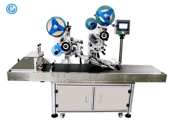 Packaging Carton Labeling Machine , Widely Application Price Label Machine