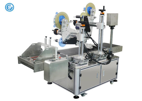 China Top Surface Carton Labeling Machine High Stability Automatic Shutdown factory
