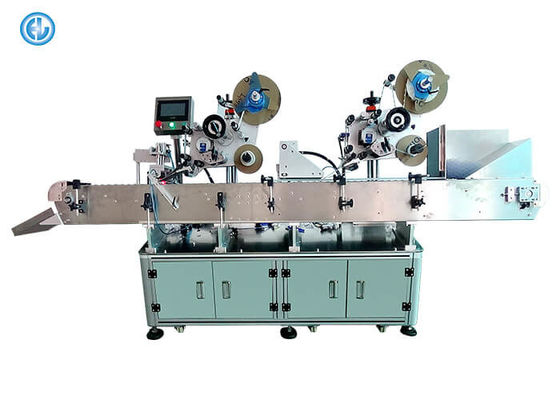 Crayon Solid Hose Double Side Labeling Machine Top And Bottom For Non Free Standing Round Bottle