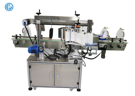 China Food Bottle Packaging Adhesive Labeling Machine Automatic For Jars Bottle factory