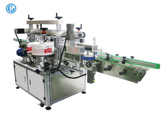 China Automatic Double Side Labeling Machine , Barcode Sticker Bottle Labeling Machine  factory