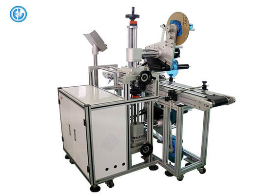 China Top And Bottom Heads Books Label Applicator Machine Automatic Packaging factory