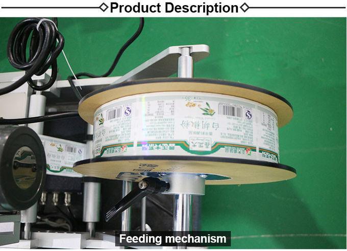 Semi Automatic Small Labeling Machine , Round Vial Labeling Machine