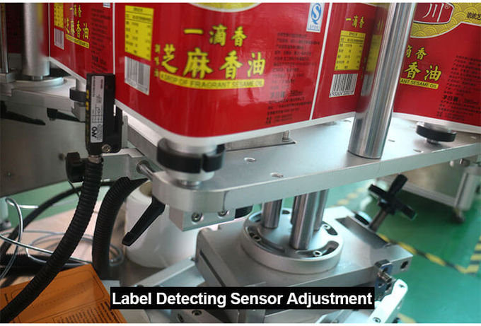 Stainless Steel Small Labeling Machine For Cosmetic / Tube Glass Bottle