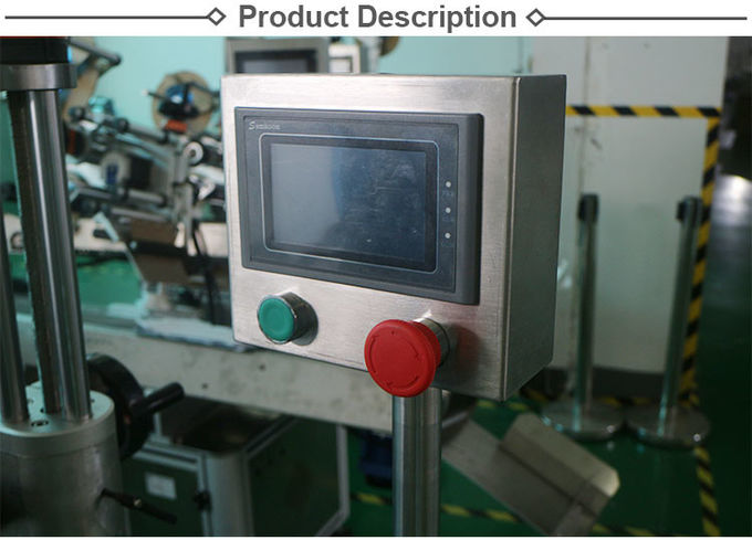 Multi Function Automatic Labeling Machine Large Width Online Packaging